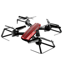 480P/720P HD Wide Angle Camera Quadcopter UAV Drone Aircraft Powerful Intelligent 6-Axis Gyro APP Remote One Key Landing 2.4GHz