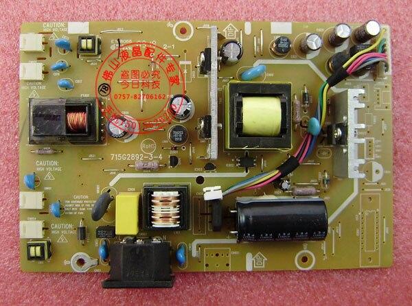 VA2013W  VA1932WA VA2232WA  VH222D 715G2892-3-4 Used disassemble d va dv003ewhhy45