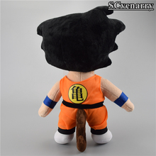 Dragon Ball Z – Big Size Plush 33CM – 4 Types
