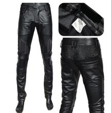 2017 men's clothing warm mens motorcycle leather pants tidal current male slim black faux leather trousers mens fashion black