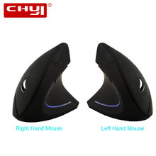 CHYI Ergonomic Vertical Mouse Wireless Right/Left Hand Computer Gaming Mice 5D USB Optical Mouse Gamer Mause For Laptop PC Game(China)
