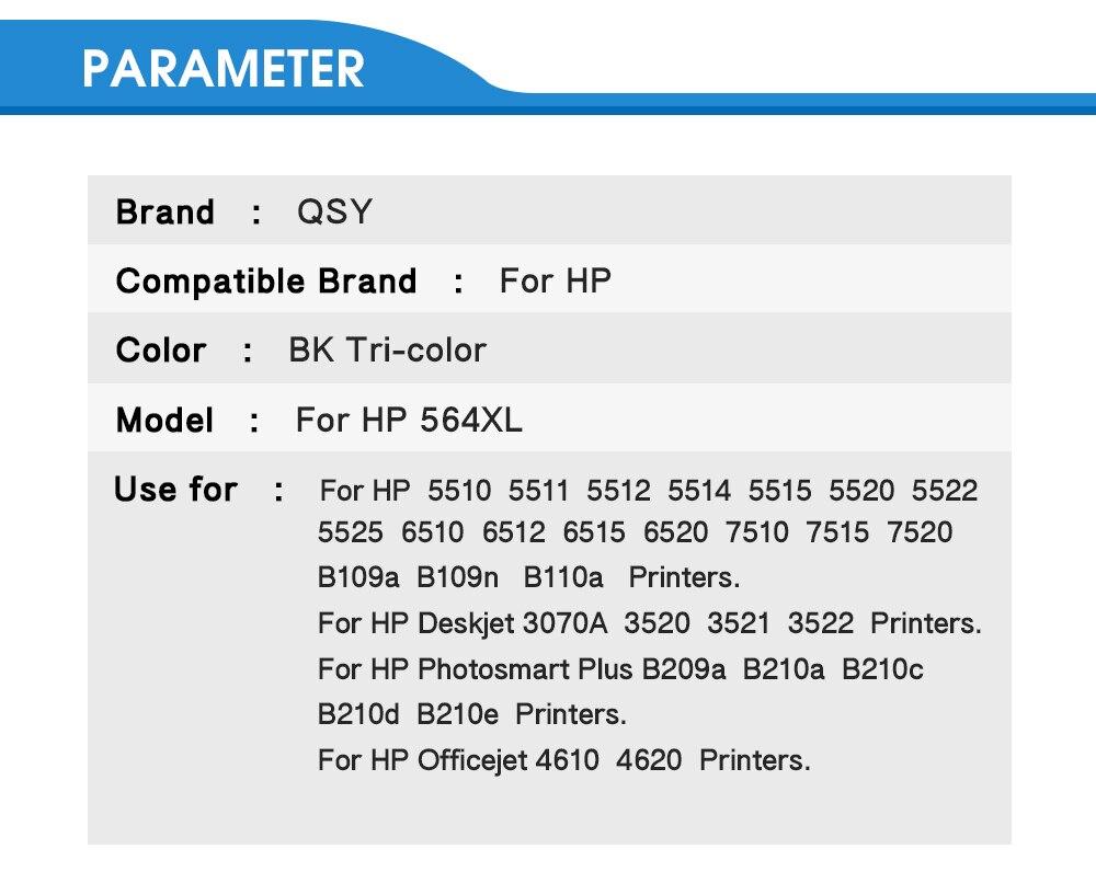 CMYK SUPRIMENTOS 4pcs compatível para HP 564