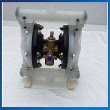 все цены на QBY-10 Corrosion Resistant Chemical Diaphragm Pump онлайн