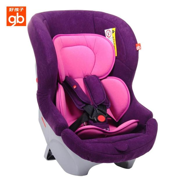 Goodbaby Kids Good Boy European Standard Infant Child Car Seat Cs810 Specials