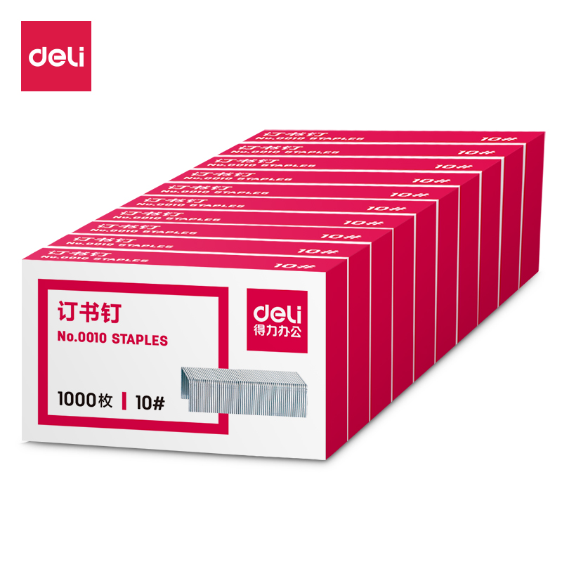 Deli 1000pcs/box Staples For Stapler Practical Design School Office Standard Metal Staples Binding Supplies Drop  Hipping  0010