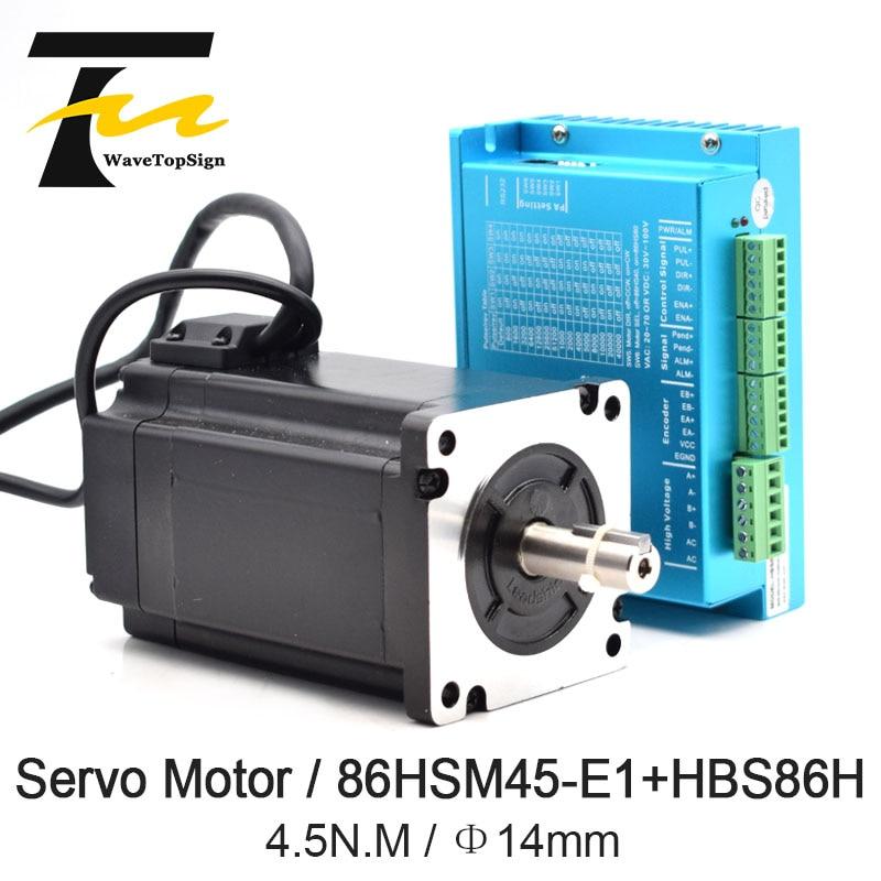 Leadshin NEMA34 Engraver Hybrid Servo Motor 86HSM85 E1 Voltage 75V Torque 8 5N M Servo DriverHBS86H