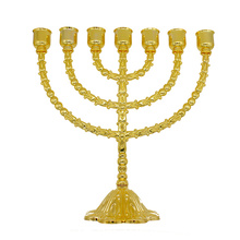 Brass Copper 13 Inch Vintage Menorah Holder Judaica From Jerusalem Gift