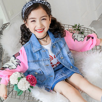 2020 Baby Girls Clothing Set Children Clothes Suit Cotton Spring Kid Suit Long Sleeve Coat + Skirts 2pcs Suits For Girls Costume
