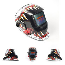 Welding Cap Solar Electric Face Out Control Big View Welding Mask Eyes Protection Auto Darkening Tool Helmet Protecter(China)
