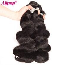 Brazilian Body Wave Bundles 10-28 Inch Hair Weave Remy Human Hair Extensions 3/4 Bundles Per Lot Alipop Hair Bundles NoTangle