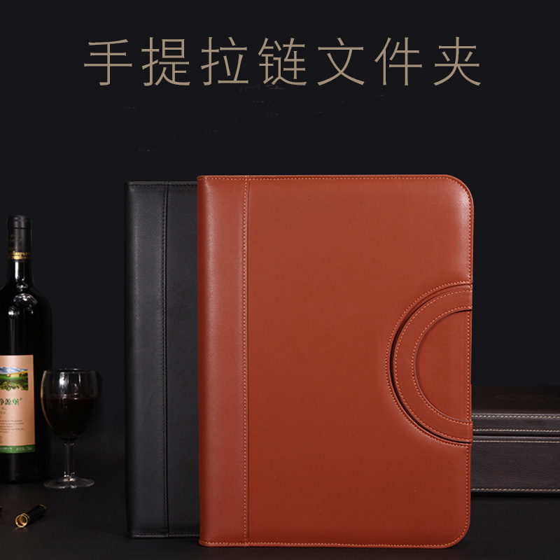 A4 PU Leather Manager Document Bag With Handles Portfolio Briefcase A4 Padfolio Business File Folder With Ring Binder Clip 1209