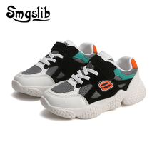 Child Mesh Sneakers Kids Shoes 2019 Spring Summer Boys Sports Running Shoes Baby Girls Pu Leather White Shoes Children Sneakers цена