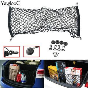 Nylon Car Storage Net Mesh Hat