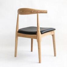 Скандинавское деревянное кресло с рогом, стул для ресторана, стул для столовой, современный минималистичный домашний стол, стул для отдыха, модный Европейский стиль