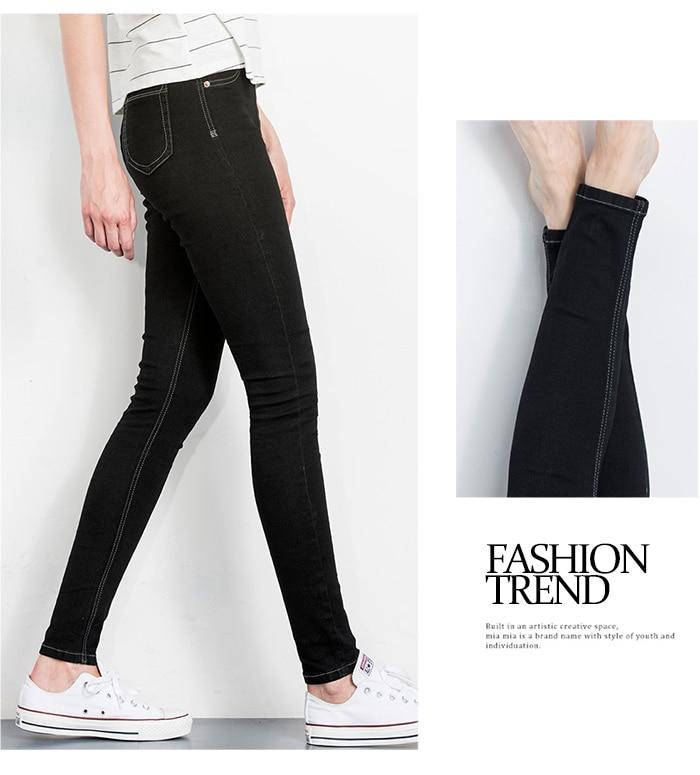 LEIJIJEANS Fashion Autumn Leggings Blue S 6XL Woman Mid Waist Plus Size women High Elastic Full Length Pants Skinny pencil Jeans 13