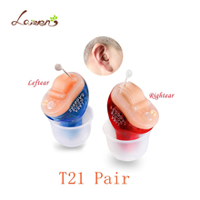 T21 2PCS(Pair) CIC Digital Hearing Aid 2 Channels 4 Bands Sound Amplifier In The Ear Portable Invisible Hearing Aids