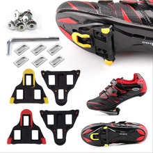 цены на Bicycle Pedal Cleats Cover Quick Release High Quality Self-Locking Cycling Rubber Road Cycling Pedal Cleat Accessories 1 Pair  в интернет-магазинах