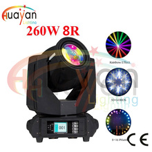 260W beam light 8R moving head stage lighting gobo wheel and double prisms with ranibow effect colorful