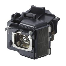Compatible Projector lamp SONY LMP-H260/VPL-VW500ES/VPL-VW600ES