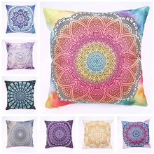 Mandala Flower Pattern Blue Throw Pillow Cushion Cover Polyester Car Decor Bohemian Art Home Decoration Sofa Seat Pillowcase