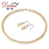 Daimi Classic Champagne Color Pearl Jewelry Sets Necklace Earrings Natural Freshwater Pearl Fine Jewelry Gifts