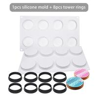 1 Silicone Cake Mold With 8 Tower Rings For Baking Decoration Mold Dessert Mousse Jelly DIY Baking Tool Biscuit Chocolate Mold