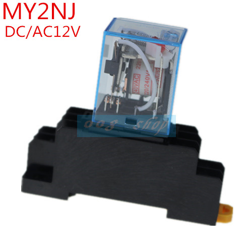 MY2P HH52P MY2NJ relay 12V DC coil high quality general purpose DPDT micro mini relay with socket base holder