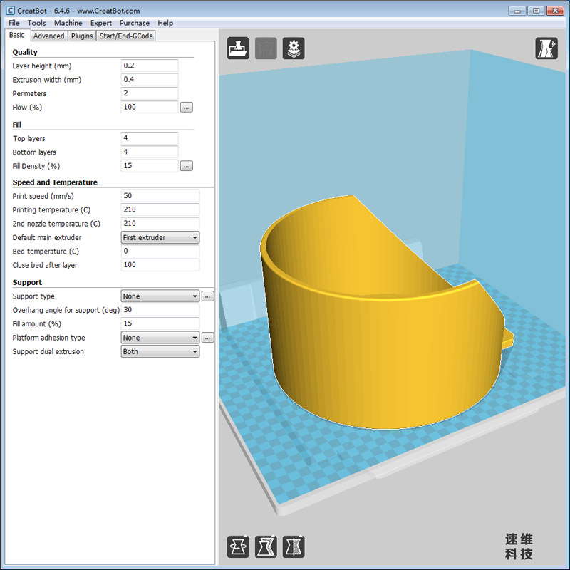 CreatBot imprimante 3d modèle test CreatBot machine service d'essai impression 3d modèle d'imprimante 3d service d'impression