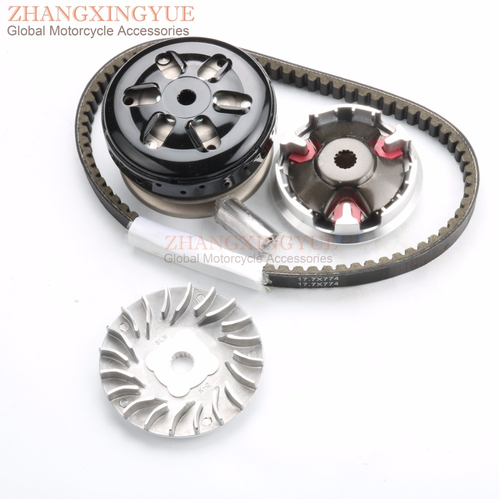 Racing Quality Variator Clutch Kit For YAMAHA BWS AXIS AEROX Nitro Ovetto 100