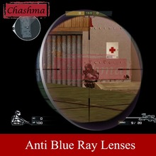 Clear Color Blue Coating Radiation Lens Anti Ray Lenses for Eye with 0 Power