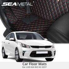 Для LHD KIA RIO 4 K2 2018 2017 автомобильные коврики автомобили 3D пользовательские ковры Ковры из искусственной кожи черный, красный охватывает интерьер авто аксессуары