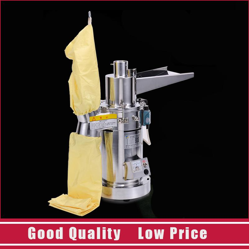 1-20kg/h Electric Hammer Grinder 2.2kw Pulverizing Machine
