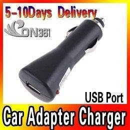 Wholesale iPhone MP3 PDA GPS USB Car Cigarette Plug Adapter Charger 5pcs/lot