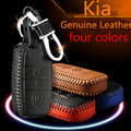 Genuine Leather Car Key Wallets Housekeeper Keys Keychain Covers for Kia k2 k5 k3s k4 sorento Forte kx3 k3