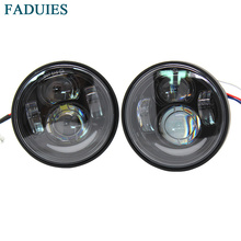 FADUIES 1pair Motorcycle 4.5Inch h4 High/Low beam With DRL Fat Bob Dual led Headlight For Motorcycle Fat Bob Led Headlamp