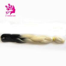 Dream Diana Ombre Box оплетка волос синтетические плетеные волосы для наращивания два тона 1B/613 цвет 100 г 1 прядь/упаковка