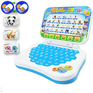 A toy A dream Computer Baby Children Educational Toys ddf958c6ce3