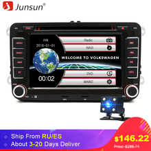 Junsun 7″ 2 din Car DVD GPS radio stereo player for Volkswagen VW golf 6 touran passat B7 sharan Touran polo tiguan free gift