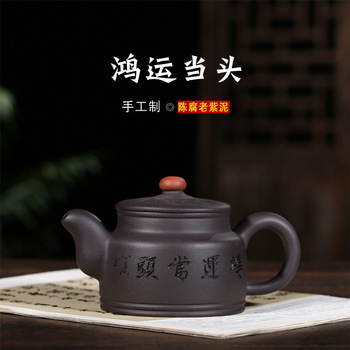 Yixing tea service manual recommended a much luck undertakes to kung fu tea gift custom LOGO agent