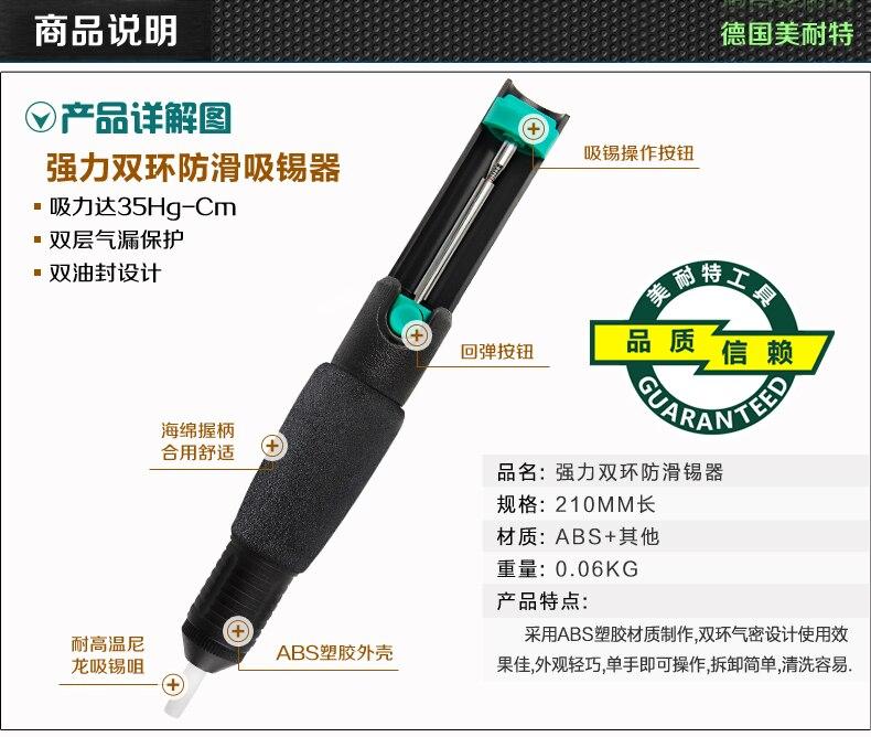Schweißen & Löten Supplies 50mm Doppelschalter Doppelkopf Flüssiggas Brenner Gas Pistole Butangas Grill Haushalt Wasserdichte Hohe Temperatur