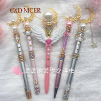 Star Moon Magic Stick Gel Pen 0 5mm Writing Point Beautiful Girl Theme Japanese Style Signature