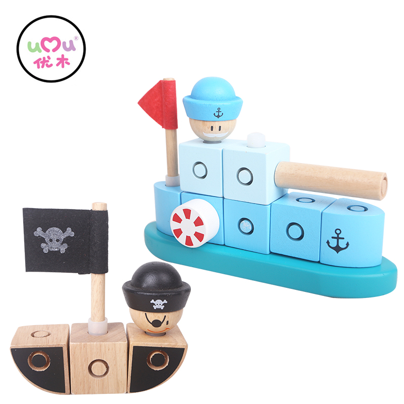 [Umu] Blocks Educational Wooden Toy Naval Vessel&sea Rover Toys For children Christmas Water based paint New Arrival