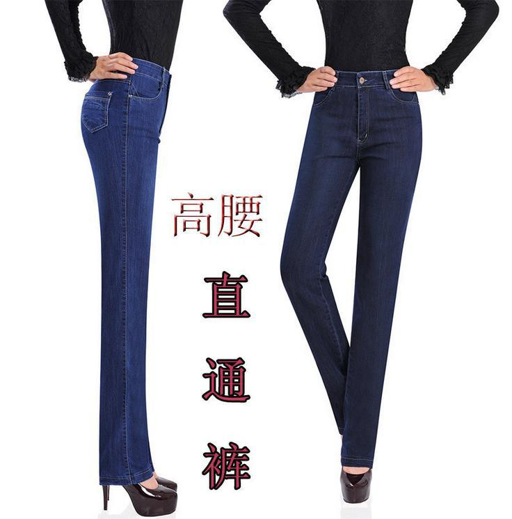 jeans fashion page 65 - north-face