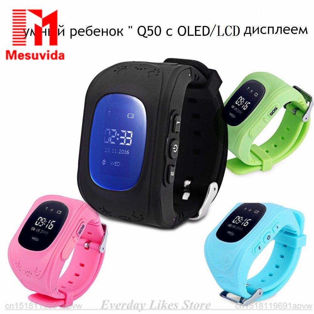 Q50 Smart Kid Safe GPS Smart Watch Wristwatch SOS Call Location Finder Locator Tracker OLED LCD