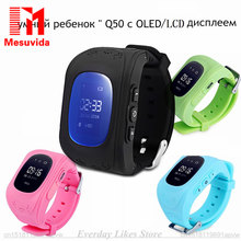 Q50 Smart Kid Safe GPS Smart Watch Wristwatch SOS Call Location Finder Locator Tracker OLED/LCD Display Baby Anti Lost Monitor