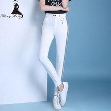 2017 New Fashion Women Casual Pencil Pants Spring Elegant Slim Stretch Thin Pencil Pants Ladies Trousers Skinny Summer Leggings