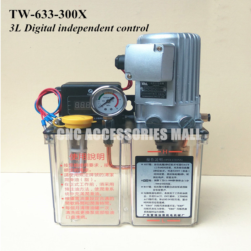 3L 3 Litros 220 v graxa óleo lubrificante cnc bomba elétrica bomba de lubrificação com controle digital