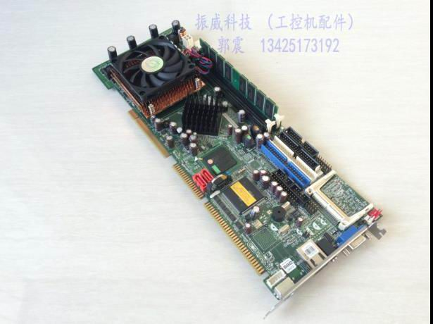 ROCKY-4786EV-RS-R40  VER: 4.0 to send CPU memory fanROCKY-4786EV-RS-R40  VER: 4.0 to send CPU memory fan
