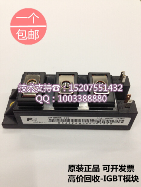 Brand new original FUJI* 2MBI50N-060 50A 600V IGBT power modules new authentic igbt power modules cm400ha 12h cm400ha 24h
