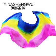 Newest Pure Silk Belly Dance Veils Scarf Practice Stage Performance royal blue+yellow+rose